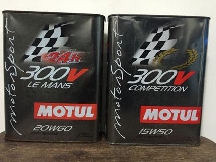 Motul Le Mans